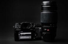 Fujifilm Image Stabilisation