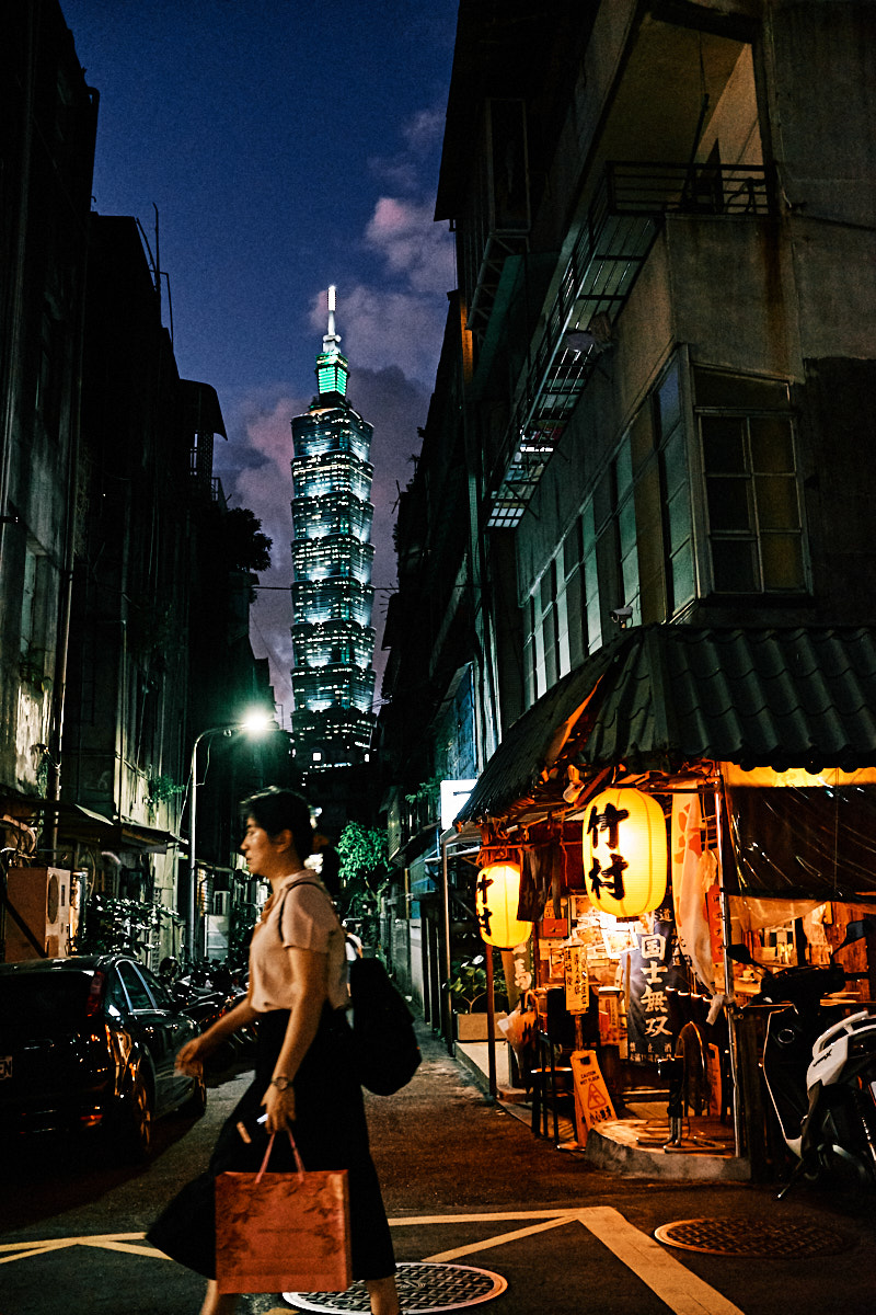 Quickly Change Your Settings - Taipei
